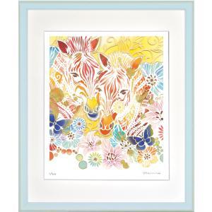 絵画 ジークレー版画 インテリア 壁掛け (額縁 アートフレーム付き) 平石智美作 「花とシマウマ」 四ツ切サイズ|touo