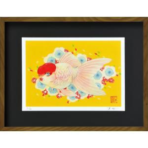 絵画 ジークレー版画 インテリア 壁掛け (額縁 アートフレーム付き) 岩本夏樹作 「麗しき丹頂」 太子サイズ|touo