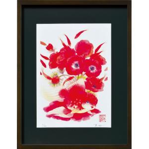絵画 ジークレー版画 インテリア 壁掛け (額縁 アートフレーム付き) 岩本夏樹作 「真っ赤な嘘」 太子サイズ|touo