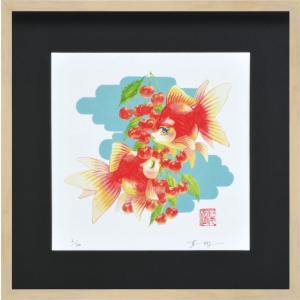 絵画 ジークレー版画 インテリア 壁掛け (額縁 アートフレーム付き) 岩本夏樹作 「さくらんぼに口づけ」 300画サイズ|touo
