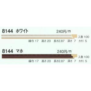 額縁 モールディング 材料 資材 8144 2本/1色|touo