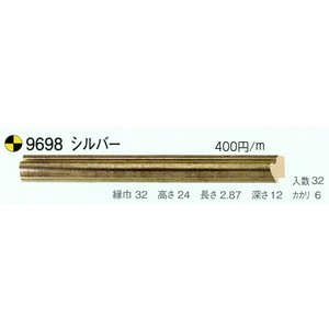 額縁 モールディング 材料 資材 9698 2本/1色|touo