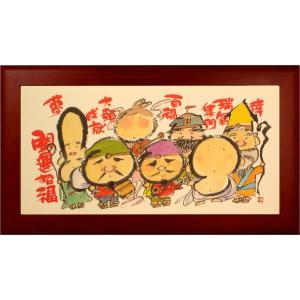 絵画 アートポスター インテリア 壁掛け (額縁 アートフレーム付き) 御木幽石作 「開運招福」 サイズ約300X150mm|touo