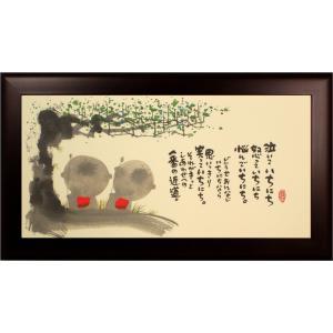 絵画 アートポスター インテリア 壁掛け (額縁 アートフレーム付き) 御木幽石作 「泣いていちにち」 サイズ約300X150mm|touo
