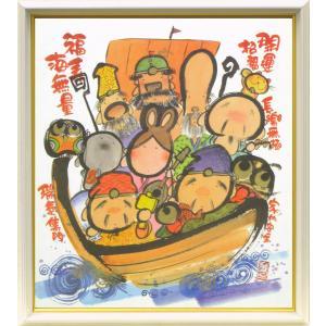 絵画 アートポスター インテリア 壁掛け (額縁 アートフレーム付き) 御木幽石作 「開運招福」 サイズ約8X9寸|touo