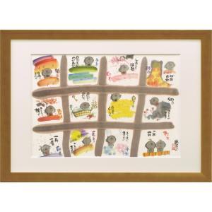 絵画 インテリア アートポスター 壁掛け (額縁 アートフレーム付き) 御木幽石作 「暦」 大衣サイズ|touo
