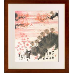 絵画 インテリア アートポスター 壁掛け (額縁 アートフレーム付き) 御木幽石作 「さみしい時」 大衣サイズ|touo