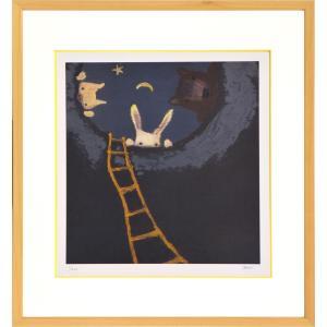 絵画 リトグラフ インテリア 壁掛け (額縁 アートフレーム付き) まつもととしこ作 「誰が見に行く?」 四ッ切サイズ|touo