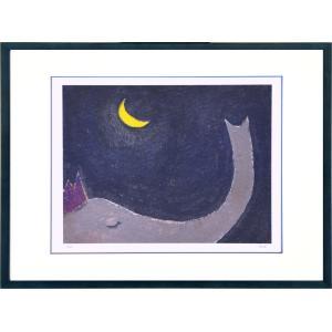 絵画 リトグラフ インテリア 壁掛け (額縁 アートフレーム付き) まつもととしこ作 「ゾウのひとりごと」 四ッ切サイズ|touo