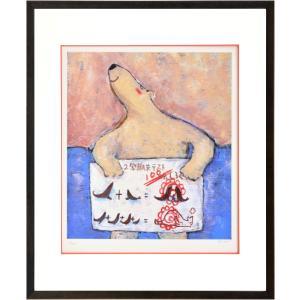 絵画 リトグラフ インテリア 壁掛け (額縁 アートフレーム付き) まつもととしこ作 「はなまる」 四ッ切サイズ|touo