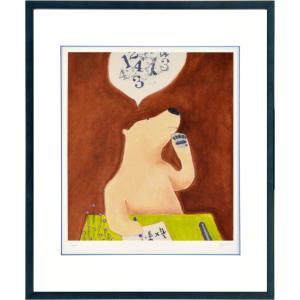 絵画 リトグラフ インテリア 壁掛け (額縁 アートフレーム付き) まつもととしこ作 「苦手」 四ッ切サイズ|touo