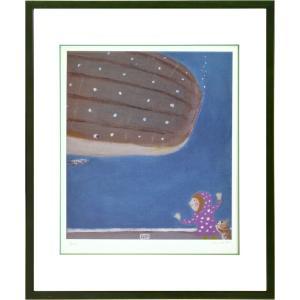 絵画 リトグラフ インテリア 壁掛け (額縁 アートフレーム付き) まつもととしこ作 「じんべえ」 四ッ切サイズ|touo