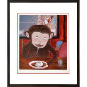 絵画 リトグラフ インテリア 壁掛け (額縁 アートフレーム付き) まつもととしこ作 「カレー大好き!」 四ッ切サイズ|touo