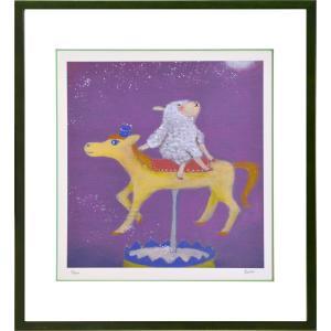絵画 リトグラフ インテリア 壁掛け (額縁 アートフレーム付き) まつもととしこ作 「星を作る」 四ッ切サイズ|touo