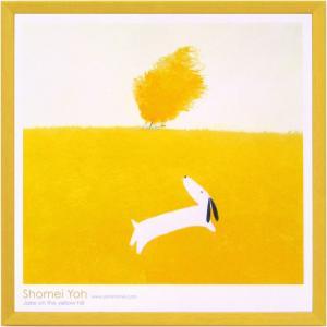 絵画 インテリア アートポスター 壁掛け (額縁 アートフレーム付き) 葉 祥明作 「黄色い丘のジェイク」|touo
