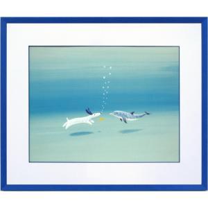 絵画 インテリア アートポスター 壁掛け (額縁 アートフレーム付き) 葉 祥明作 「ハロージェイク!」|touo