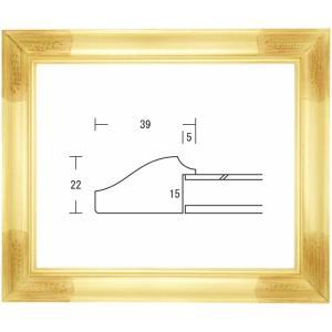 額縁 デッサン額 木製フレーム フローラ カンソンサイズ|touo