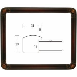 額縁 横長の額縁 木製フレーム 半丸水彩 サイズ700X350mm|touo