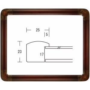 額縁 横長の額縁 木製フレーム 半丸水彩 サイズ900X450mm|touo