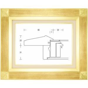油絵額縁 油彩額縁 アートフレーム 木製 平傾斜角紋 サイズP30号|touo