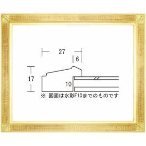 額縁 デッサン額 木製フレーム 平傾斜水彩27 カンソンサイズ|touo