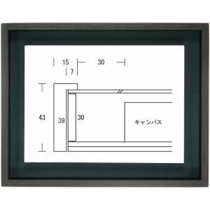 額縁 油彩額 油絵額縁 木製フレーム 細角箱15 サイズF3号|touo