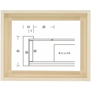 額縁 油彩額 油絵額縁 木製フレーム 細角箱15 サイズM0号|touo
