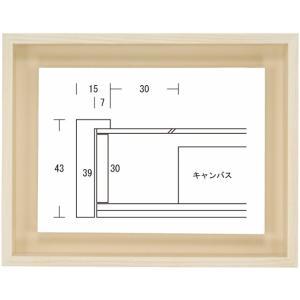 額縁 油彩額 油絵額縁 木製フレーム 細角箱15 サイズP0号|touo