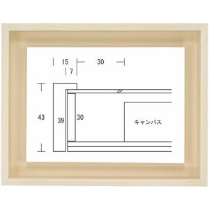 額縁 油彩額縁 油絵額縁 正方形の額縁 細角箱15 サイズS0号|touo