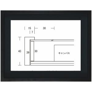 額縁 油彩額 油絵額縁 木製フレーム K-BOX サイズF0号|touo