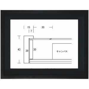 額縁 油彩額 油絵額縁 木製フレーム K-BOX サイズM3号|touo