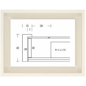 額縁 油絵額縁 油彩額縁 木製フレーム K-BOX サイズF4号|touo
