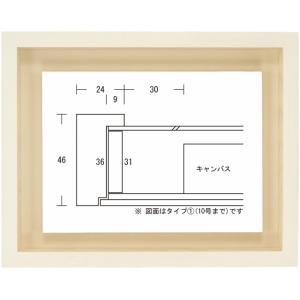 額縁 油絵額縁 油彩額縁 木製フレーム 角箱 サイズM0号|touo
