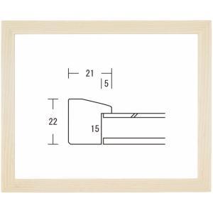 額縁 デッサン額縁 木製フレーム 緩W21 インチサイズ|touo
