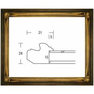 額縁 デッサン額縁 木製フレーム 衣笠角紋 四ッ切サイズ|touo