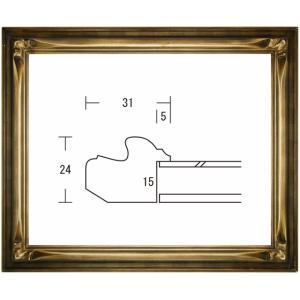 額縁 デッサン額縁 木製フレーム 衣笠角紋 八ッ切サイズ|touo