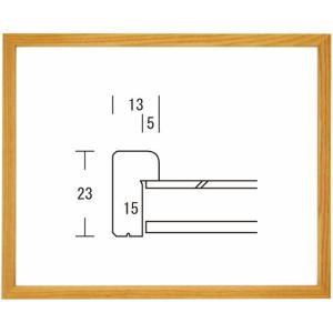 額縁 正方形の額 木製フレーム L型 350角サイズ|touo