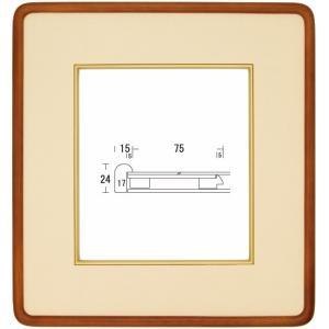 額縁 アートフレーム 色紙額縁 木製 万葉|touo