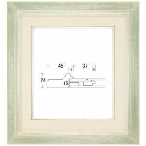 額縁 アートフレーム 色紙額縁 木製 レインボーB touo