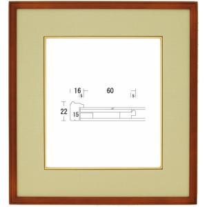 額縁 アートフレーム 色紙額縁 木製 S-1000|touo