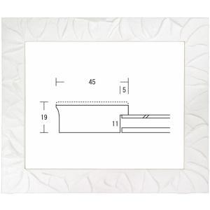 額縁 木製フレーム 書道額縁 白鷺45 半切サイズ1/2|touo