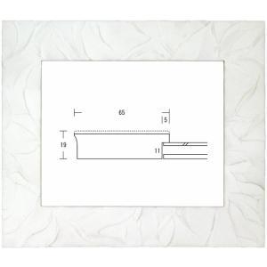 額縁 木製フレーム 書道額縁 白鷺65 半切サイズ1/2|touo