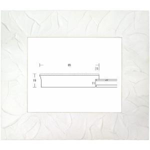 額縁 木製フレーム 書道額縁 白鷺85 半懐紙サイズ|touo