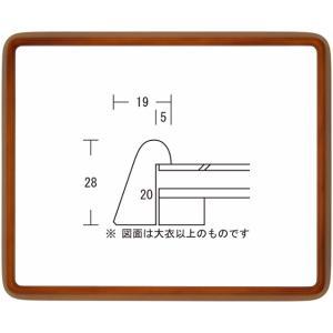 額縁 水彩額縁 木製フレーム 隅丸傾斜 サイズF10号|touo