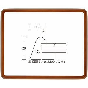 額縁 水彩額縁 木製フレーム 隅丸傾斜 サイズF4号|touo