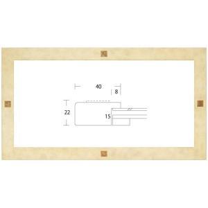 額縁 横長の額縁 木製フレーム 書道(角) サイズ900X394mm|touo