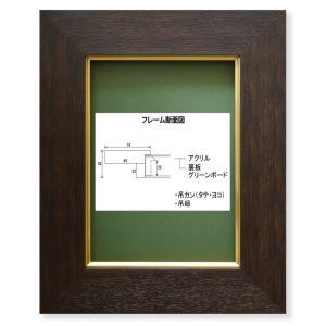 額縁 油絵額縁 油彩額縁 正方形の額縁 3383 アクリル サイズS6号|touo