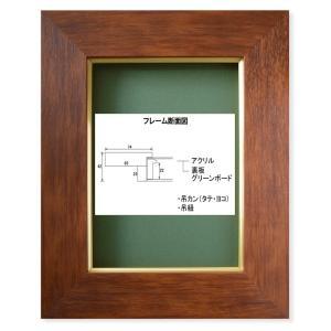 額縁 油絵額縁 油彩額縁 正方形の額縁 3383 アクリル サイズS3号|touo