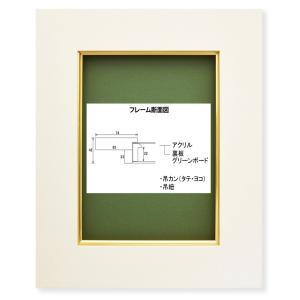 額縁 油彩額 油絵額縁 正方形の額 3383 アクリル サイズS6号|touo