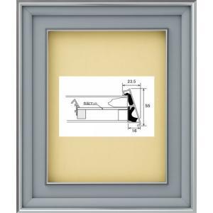 額縁 油絵額縁 油彩額縁 正方形の額縁 アルミフレーム 8182 マットC ガラス サイズS3号|touo